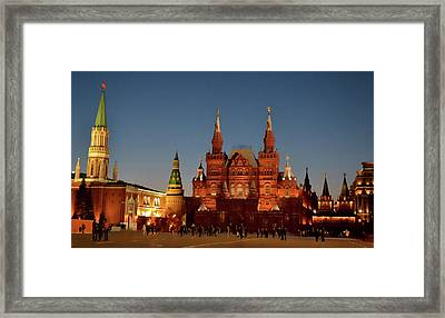 Mother Moscow Framed Print by JAMART Photography