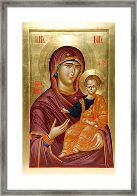 Mother Of God Framed Print by Daniel Neculae