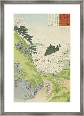 Mount Yoshino, Cherry Blossoms Framed Print by Kobayashi Kiyochika