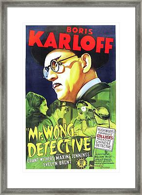 Mr Wong Detective 1938 Framed Print by Mountain Dreams