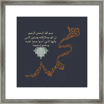 Framed Print featuring the painting Muhammad 1 612 2 by Mawra Tahreem