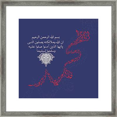 Framed Print featuring the painting Muhammad 1 612 3 by Mawra Tahreem