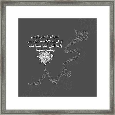 Framed Print featuring the painting Muhammad 1 612 4 by Mawra Tahreem