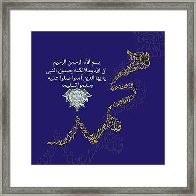 Framed Print featuring the painting Muhammad I 612 1 by Mawra Tahreem