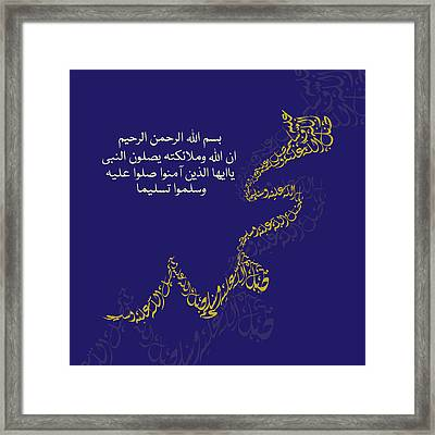 Framed Print featuring the painting Muhammad I 612 5 by Mawra Tahreem