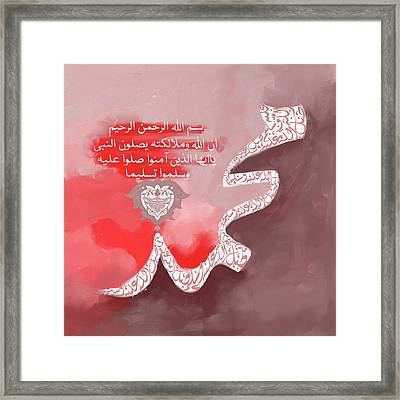 Framed Print featuring the painting Muhammad I 613 4 by Mawra Tahreem