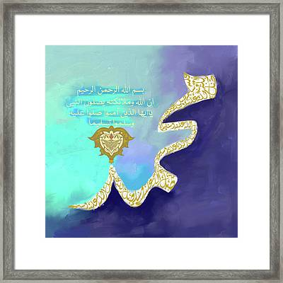 Framed Print featuring the painting Muhammad II 613 1 by Mawra Tahreem