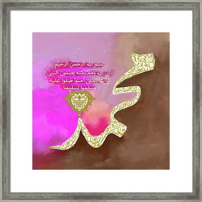 Framed Print featuring the painting Muhammad II 613 2 by Mawra Tahreem