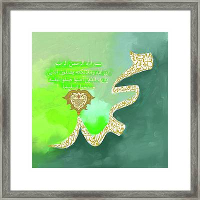 Framed Print featuring the painting Muhammad II 613 3 by Mawra Tahreem