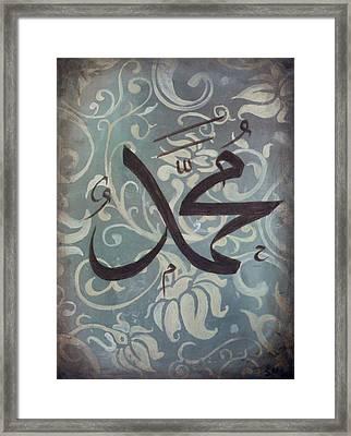 Muhammed Saas Framed Print by Salwa  Najm