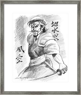 Musashi Miyamoto Five Rings Framed Print by David Lloyd Glover