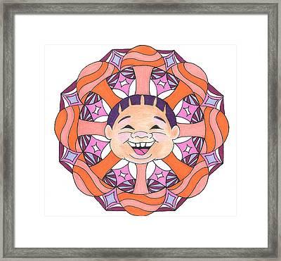 Mushroom Baby Framed Print by Roberta Dunn