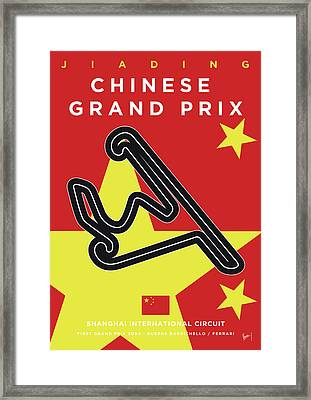 My Chinese Grand Prix Minimal Poster Framed Print