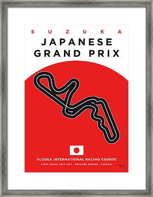 My Japanese Grand Prix Minimal Poster Framed Print