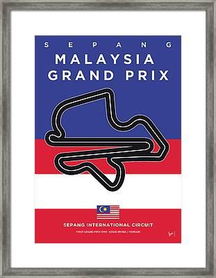 My Malaysia Grand Prix Minimal Poster Framed Print