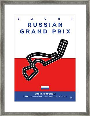 My Russian Grand Prix Minimal Poster Framed Print