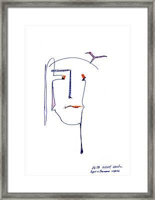 Myself. 7 July, 2015. Framed Print by Tatiana Chernyavskaya