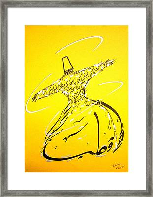 Mystic Dancer In Yellow Framed Print by Faraz Khan