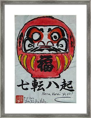 Nana Korobi Ya Oki Framed Print