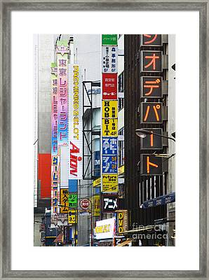 Neon Sign Street Scene Framed Print