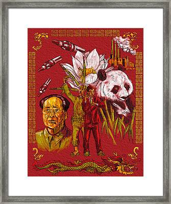 New China Framed Print by Baird Hoffmire
