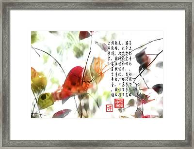 New Year Greeting Framed Print
