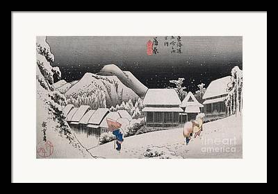 Edo Framed Prints