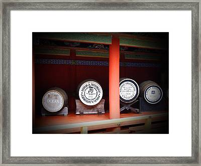 Nikka Whiskey Framed Print by Naxart Studio