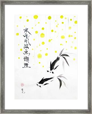 Fishies Couldn't Care Less About The Storm Above Framed Print by Oiyee At Oystudio