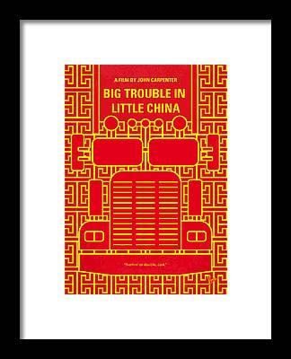 Trouble Framed Prints