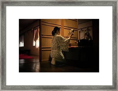 Noh Actress Framed Print