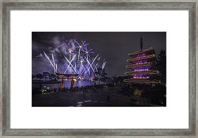 Ode To Earth Framed Print by Eduard Moldoveanu