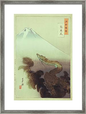 Ogata Gekko Dragon Framed Print