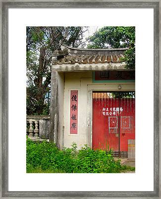 Old Chines Village Door Series Five  Framed Print by Kathy Daxon