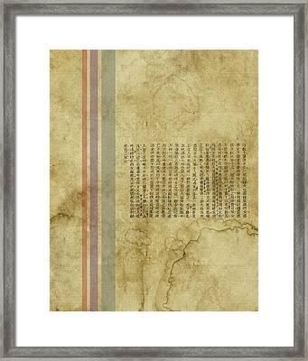 Old Paper Framed Print
