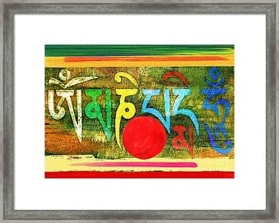 Om Mani Padme Hum Framed Print