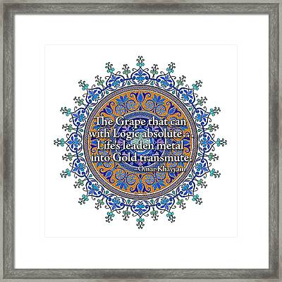 Omar Khayyam Quote Framed Print by David Baker Jacobs