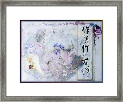 One Good Deed Brings About 100 Felicitations Framed Print