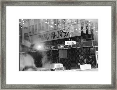 Open Screening Framed Print