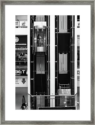 Framed Print featuring the photograph Organics In The Machine by John Williams