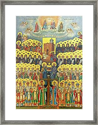 Orthodox Holy Saints 1882 Framed Print by Munir Alawi