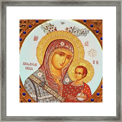 Orthodox Icon Framed Print by Munir Alawi