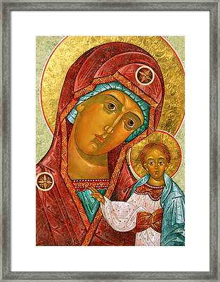 Orthodox Star Framed Print by Munir Alawi