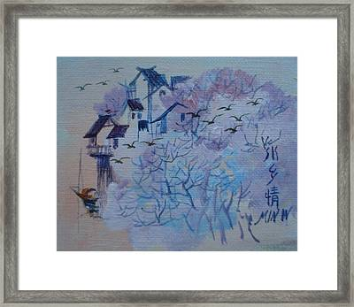 Over The River Framed Print by Min Wang