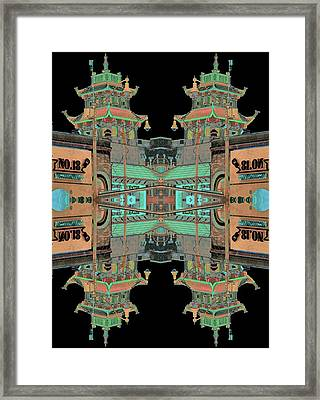 Pagoda Tower Becomes Chinese Lantern 1 Chinatown Chicago Framed Print by Marianne Dow