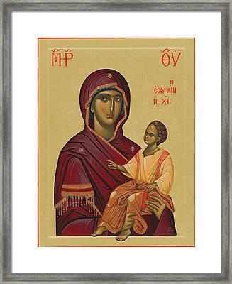 Panagia Esfagmeni Framed Print by Faust ILIONIU