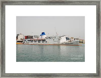 Panagia Tinou Ferry Sinking In Athens Framed Print