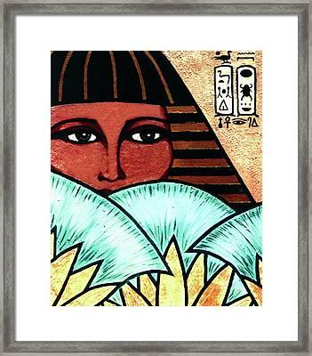 Papyrus Girl Framed Print by Tara Hutton