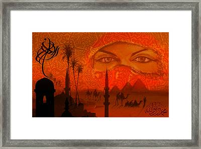 Paradise In Persia Framed Print by Greg Sharpe