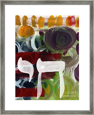Passages 2- Abstract Art By Linda Woods Framed Print
